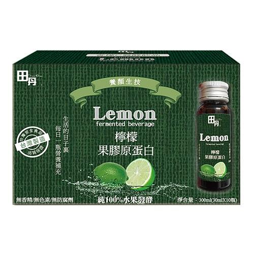 檸檬果膠原(10入)