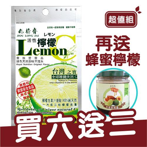 lemon_sat_2